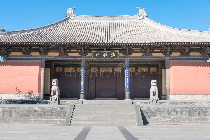 SHANXI, CHINA - Sept 25 2015: Templo de Huayan um histórico famoso imagem de stock royalty free