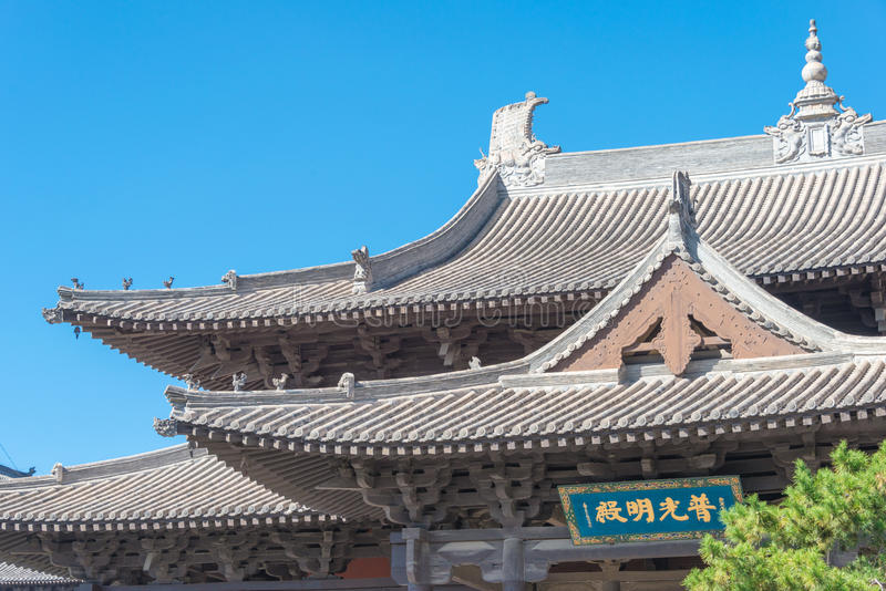 SHANXI, CHINA - Sept 25 2015: Templo de Huayan um histórico famoso fotos de stock