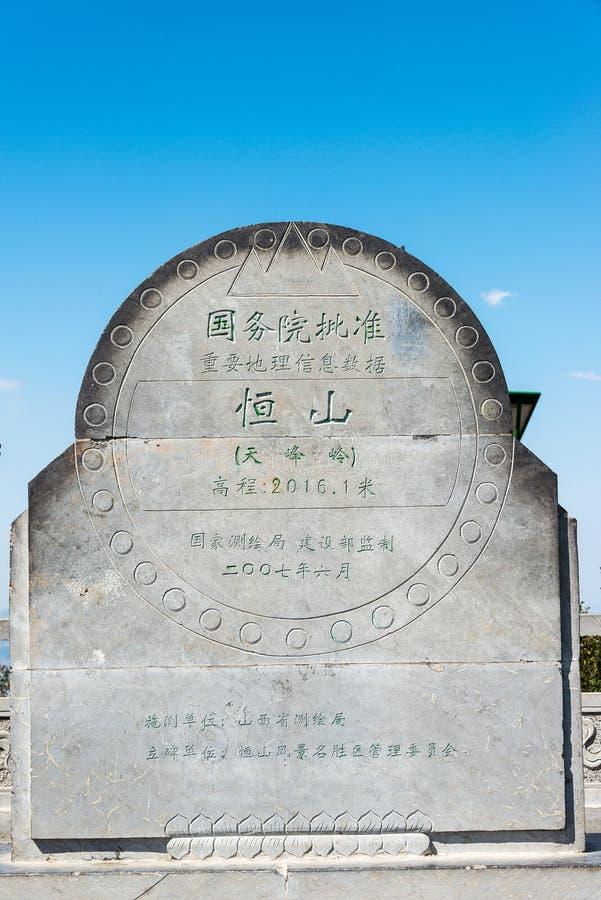 SHANXI, CINA - il 19 settembre 2015: Una pietra del monumento alla cima di He fotografie stock