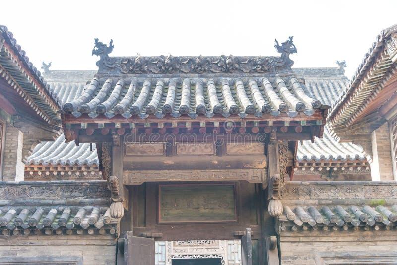 SHANXI, CINA - il 05 settembre 2015: Wang Family Courtyard una h famosa fotografie stock