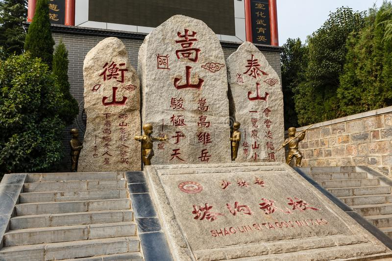 Shaolin świątynia Chiny obrazy royalty free