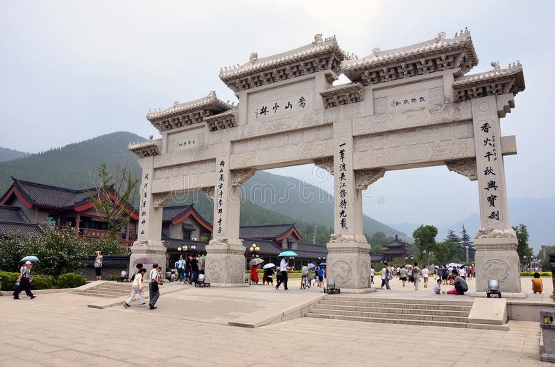 Shaolin gate royalty free stock images