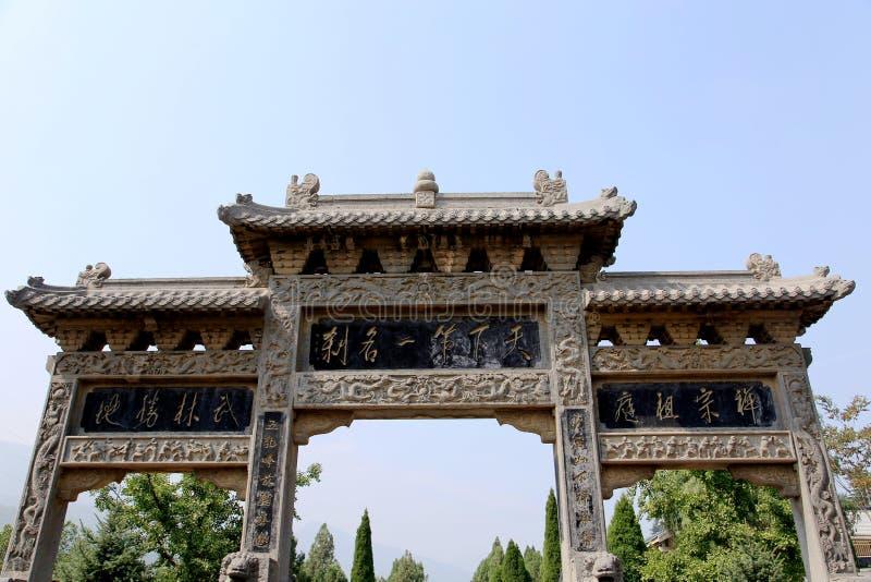 Shaolin Temple, il luogo di nascita di Shaolin Kung Fu immagini stock