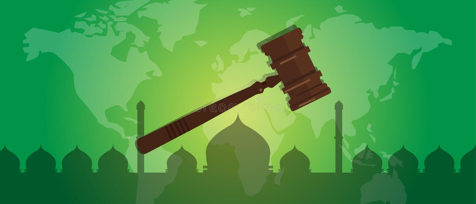 Sharia Islam law justice. Verdict case legal gavel wooden hammer crime court auction symbol vector vector illustration