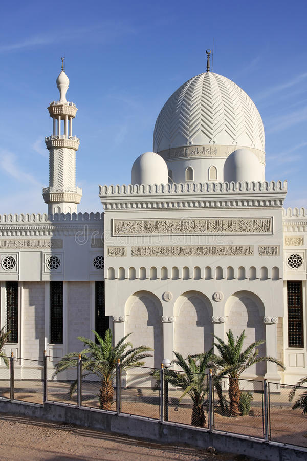 Sharif Hussein Bin Ali Mosque. In Aqaba, Jordan royalty free stock images