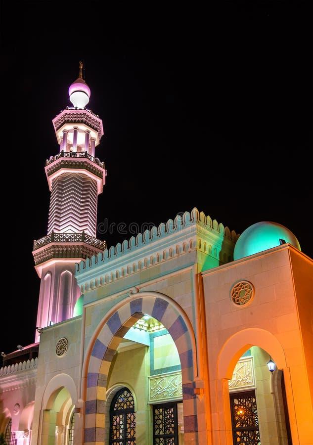 Sharif Hussein Bin Ali mosque in Aqaba royalty free stock images
