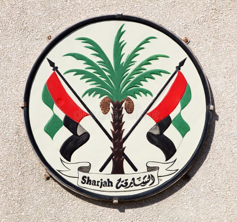 Sharjah żakiet ręki obrazy royalty free