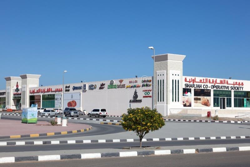 Sharjah Cooperative Society in Fujairah stock image