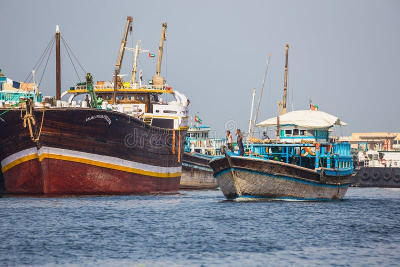 Sharjah - port arkivbild