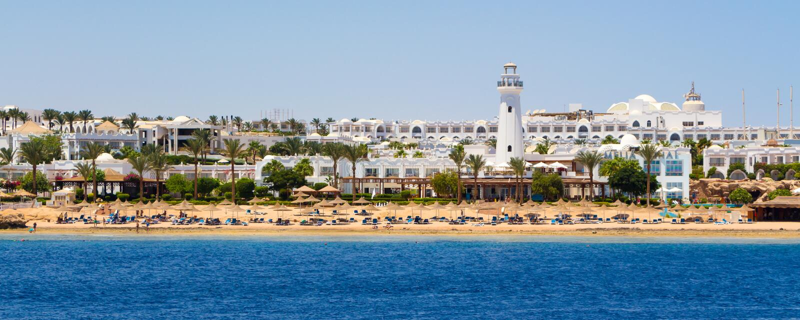 Sharm Gr Sheikh Egypt royalty-vrije stock afbeelding