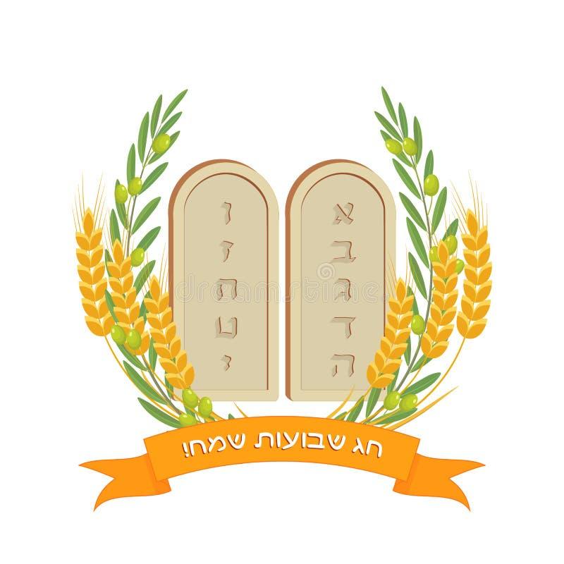 Shavuot, ταμπλέτες της πέτρας, κλαδί ελιάς διανυσματική απεικόνιση