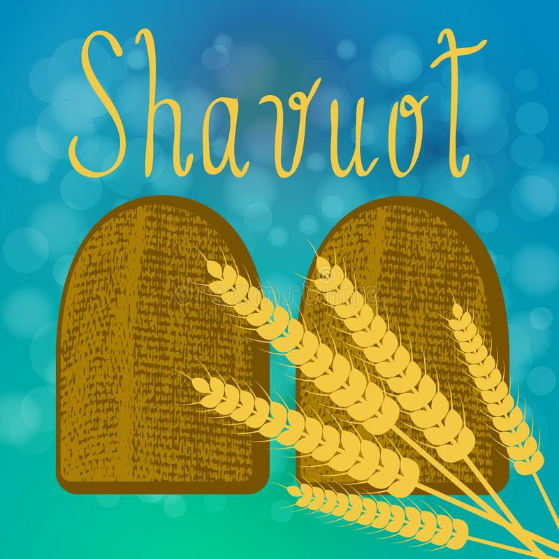 shavuot 犹太人的假日的概念 契约的片剂 麦子的耳朵 皇族释放例证