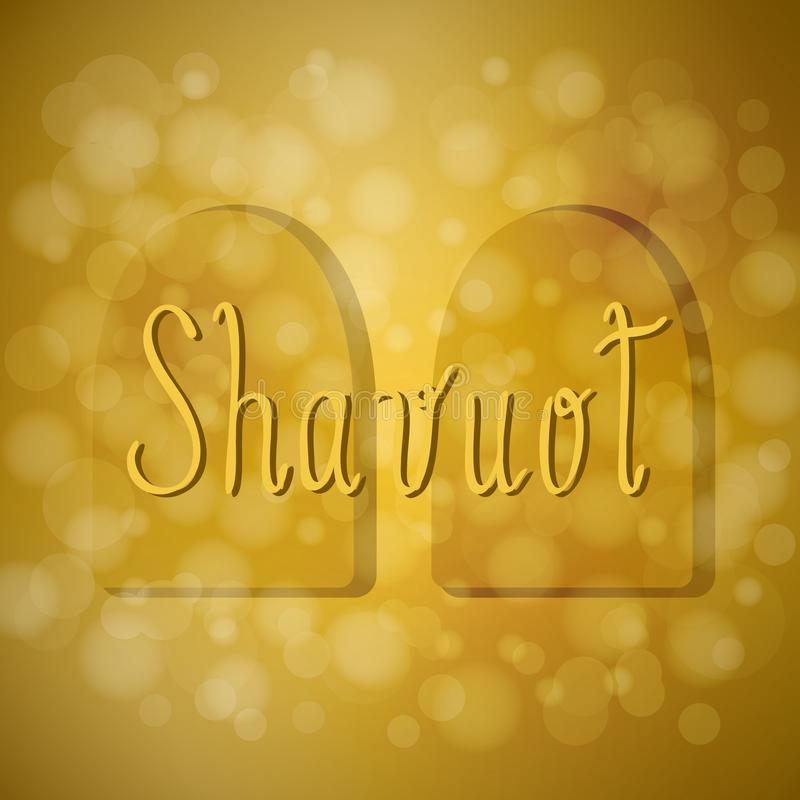 shavuot 犹太人的假日的概念 契约的片剂 库存例证