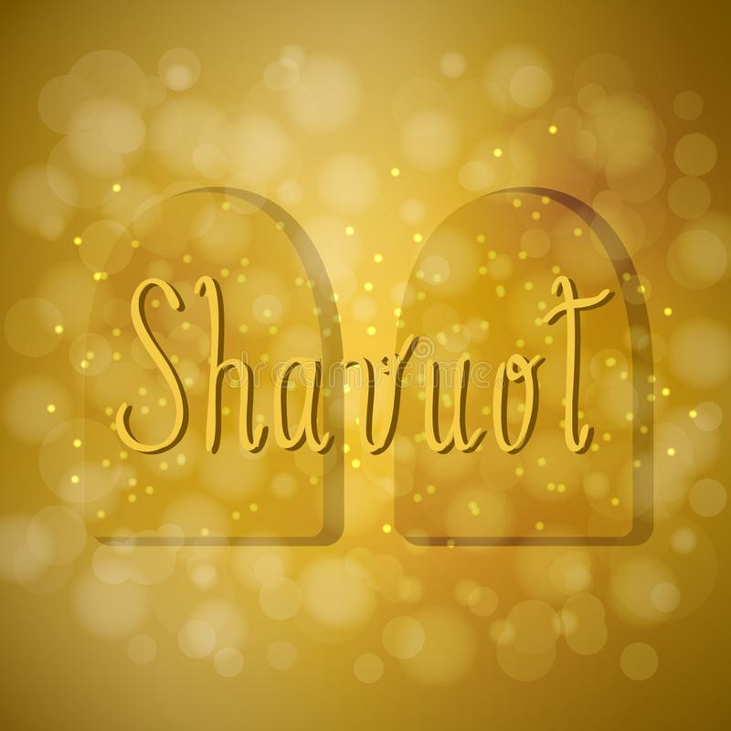 shavuot 犹太人的假日的概念 契约的片剂 皇族释放例证