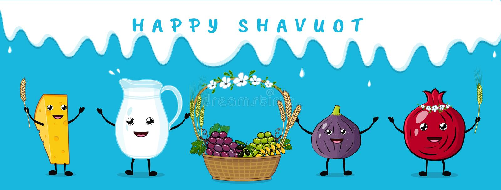 Shavuot banner with milk, cheese and traditional fruits funny cartoon characters. Vector illustration royalty free illustration