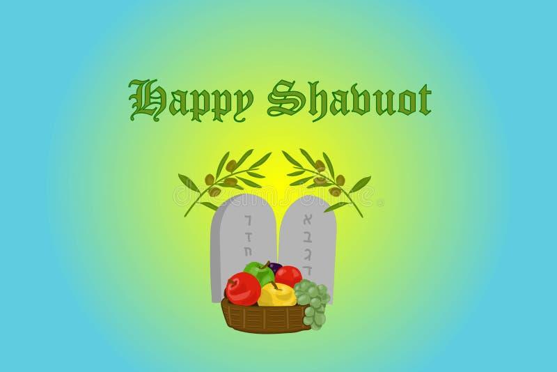 Shavuot feliz imagem de stock royalty free