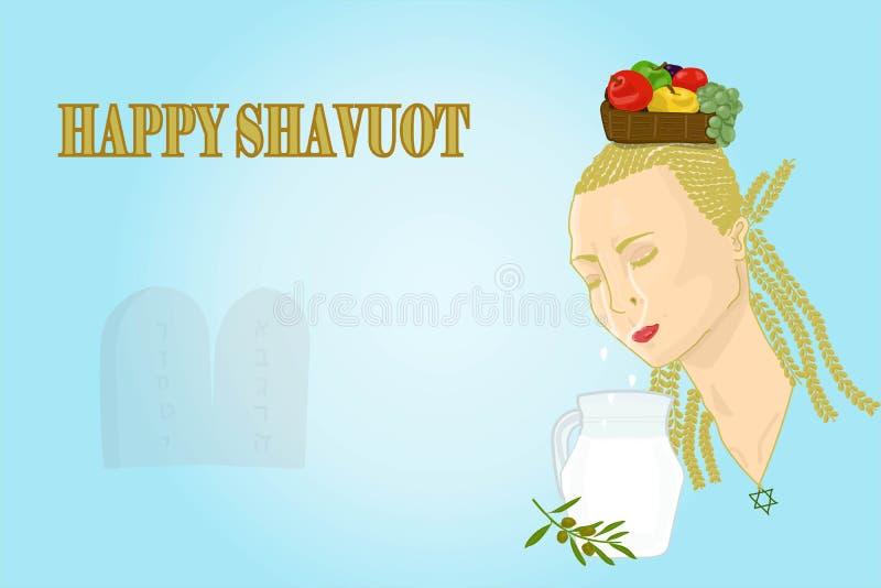Shavuot feliz fotos de stock royalty free
