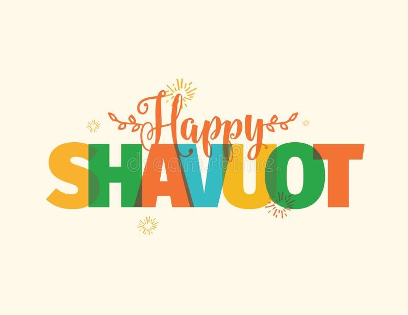 Shavuot feliz Feriado judaico de Shavuot ilustração royalty free