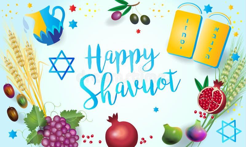 Happy Shavuot Jewish Holiday Symbols Stock Vector Illustration Of