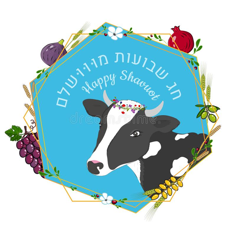 Shavuot Jewish holiday concept with flowers, fruits, crops and cow. Vector illustration. stock illustration