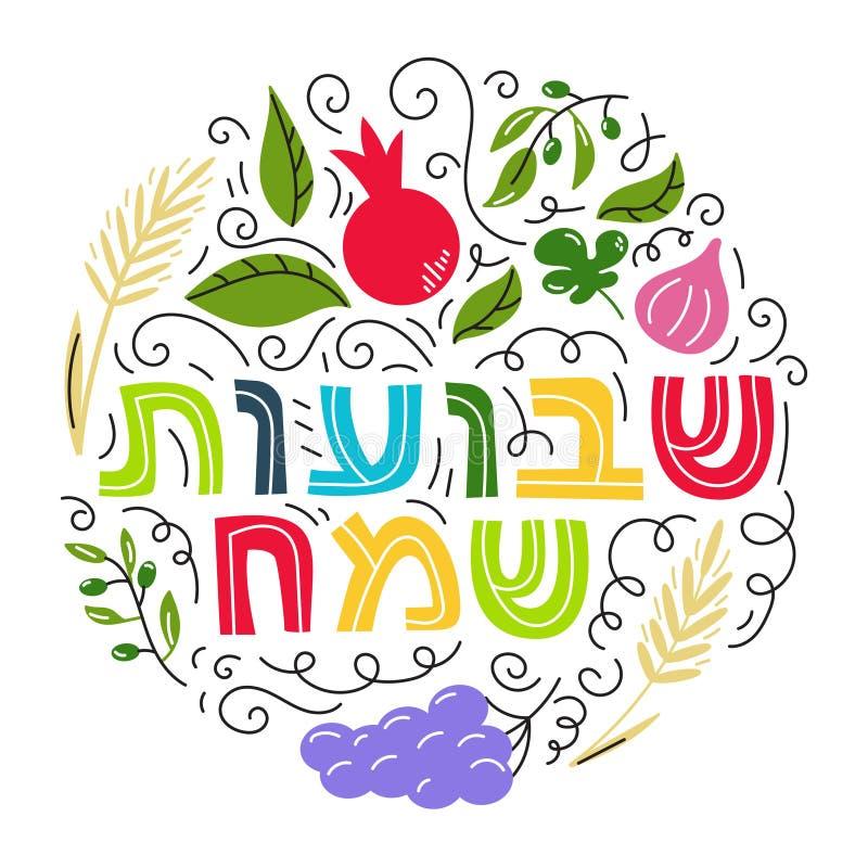 Shavuot - Jewish holiday concept vector illustration