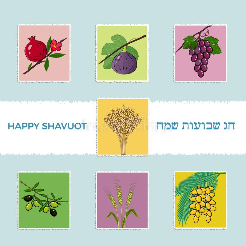 Shavuot Jewish holiday greating card, banner with seven traditional species. Happy Shavuot in Hebrew. Shavuot Jewish holiday greeting card or banner with seven stock illustration