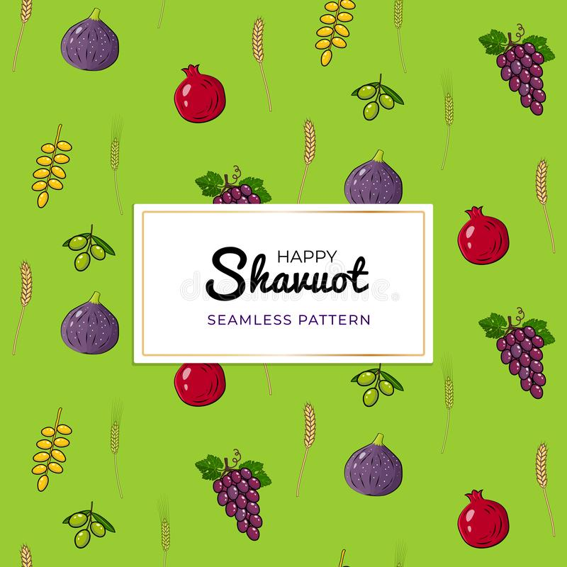 Shavuot Jewish holiday seamless pattern background with seven traditional species royalty free illustration