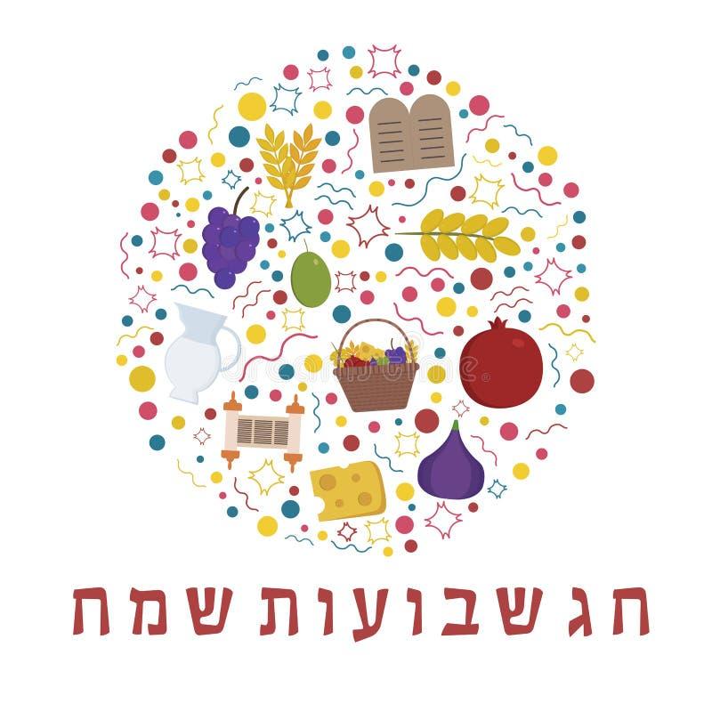 Shavuot projekta wakacyjne płaskie ikony ustawiać w round kształcie z tekstem ja ilustracji
