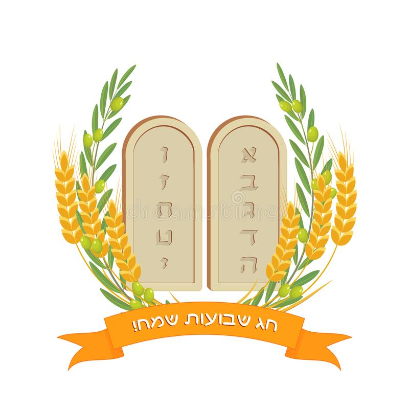 Shavuot, tablets of stone, olive branches vector illustration