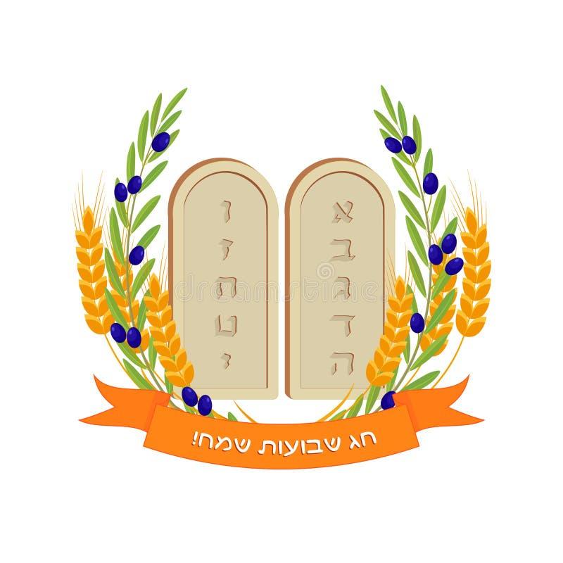 Shavuot, tabletten van steen, olijftakken vector illustratie