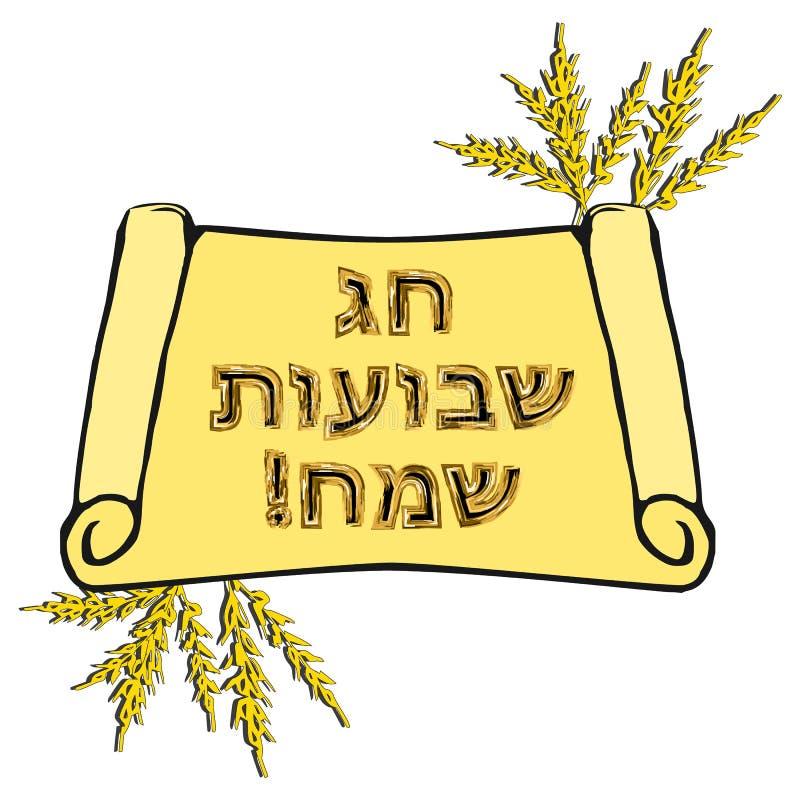 shawling Złota inskrypcja w hebrajszczyźnie Shavuot Sameah w przekładowym Szczęśliwym Shavuot Ślimacznica Torah Ucho banatka ilustracji