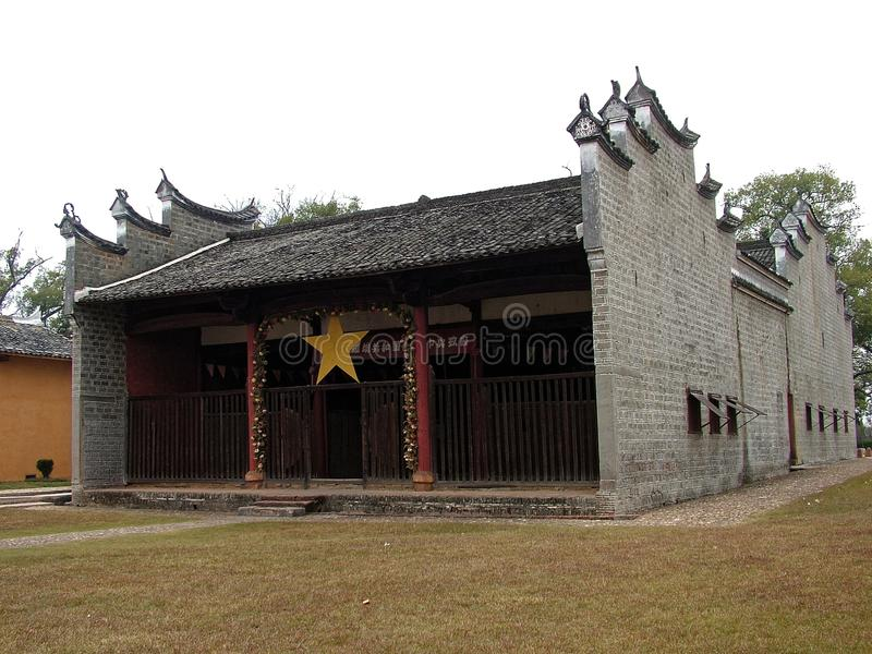 Shazhouba - ` capital vermelho do ` de Ruijin foto de stock