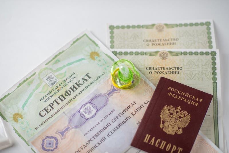 Shchelkovo, Rússia - 27,03,2019: documentos do capital de maternidade fotos de stock royalty free