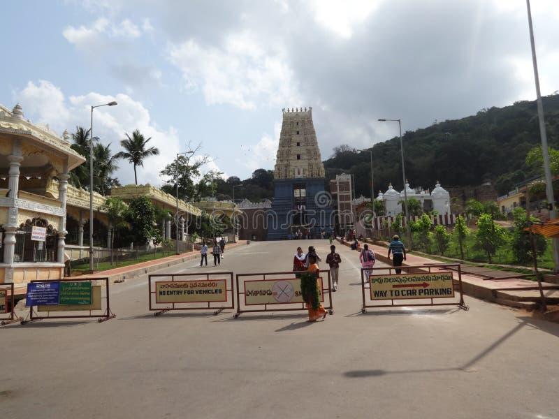 Sheemanchalam Świątynny Frontowy widok, visakhapatnam, India zdjęcia royalty free