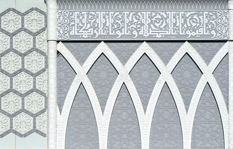 Sheikh Aziz Mosque, Manama-Stadt lizenzfreies stockfoto