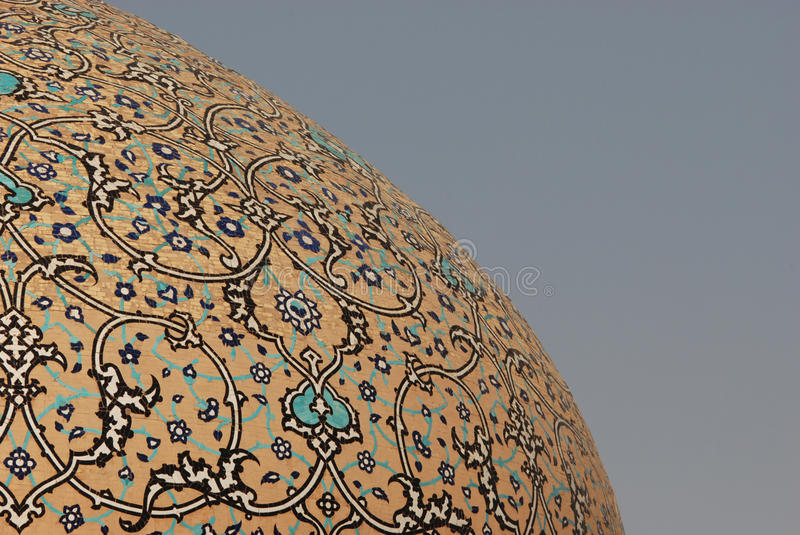 Sheikh Lotfollah Mosque Dome royalty free stock images