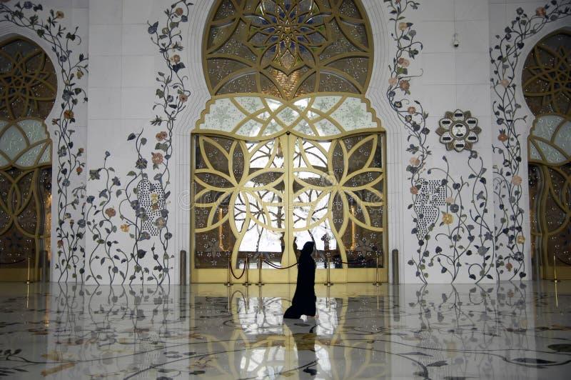 Sheikh Zayed Al Nahyan Mosque - Abu Dhabi stock photography