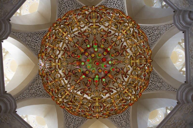 Close Up Interior Al Fateh Grand Mosque In The City Of