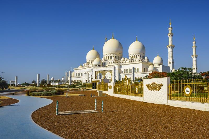 Sheikh Zayed Grand Mosque de imposition en Abu Dhabi 8 photos libres de droits