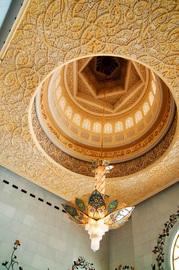 Download Sheikh Zayed mosque inside stock photo. Image of architecture - 24068210