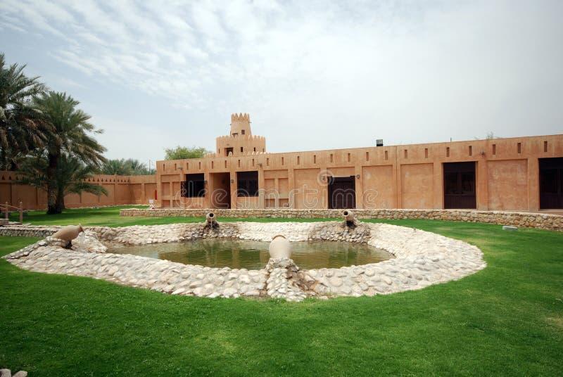 Sheikh Zayed pałac muzeum zdjęcie royalty free