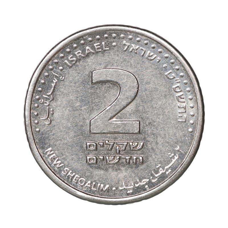 Shekel israelita novo imagens de stock royalty free