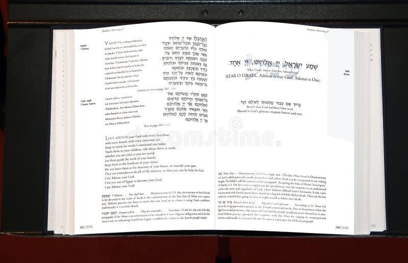Download Shema Israel Prayer Stock Photography - Image: 17511852
