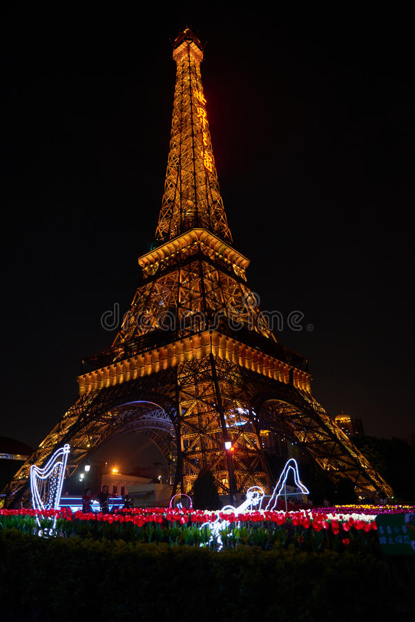 Shen Zhen Windows of the World in China at night. Effiel Tower replica from Windows of the World in Shen Zhen China on May 11 2017. Windows of the world is one royalty free stock image