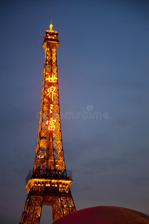 Shen Zhen Windows of the World in China at night. Effiel Tower replica from Windows of the World in Shen Zhen China on May 11 2017. Windows of the world is one stock photos
