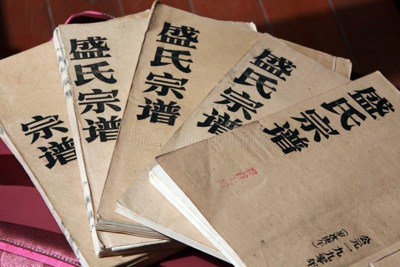Shengshi-Stammbaum lizenzfreie stockfotografie