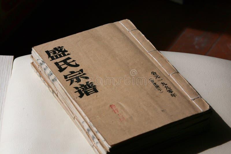 Shengshistamboom royalty-vrije stock foto's