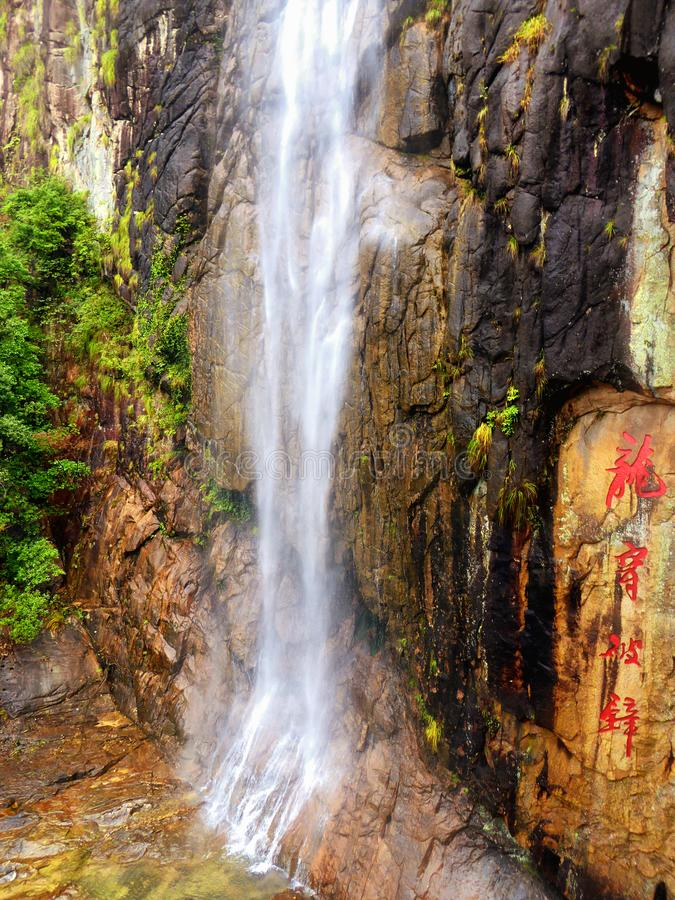 Shenxianju山峭壁瀑布 库存图片