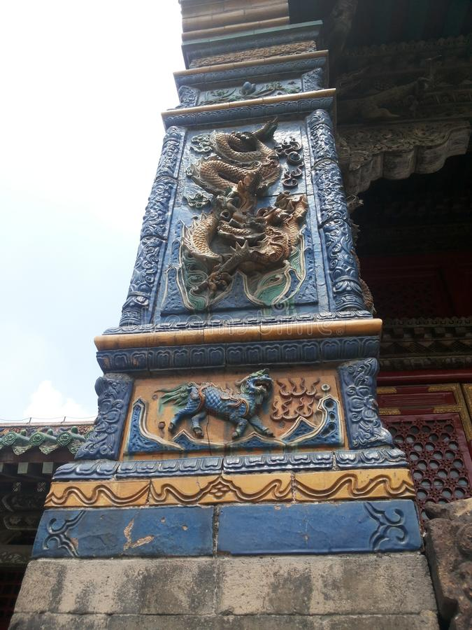 Shenyang-Palast Museum of-Porzellan stockbilder