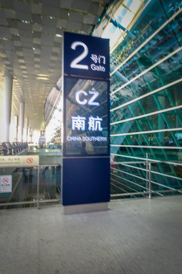 SHENZEN,中国- 2017年1月29日, :机场主楼Shenzen机场如被看见从常设外面,现代玻璃 免版税图库摄影